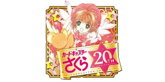 Cardcaptor Sakura - Clear Card Hen, Actu Japanime, Japanime, Madhouse, Morio Asaka,