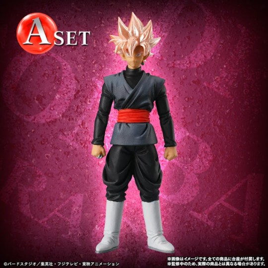 HG Dragon Ball Super : Arc Trunks du Futur, Bandai, Figurine, Actu Figurine, Dragon Ball Super,