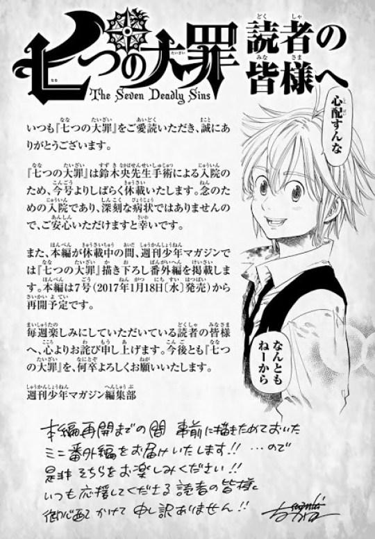 Seven Deadly Sins, Nakaba Suzuki, Weekly Shonen Magazine, Manga, Actu Manga,