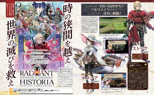 Radiant Historia : Perfect Chronology, Nintendo 3DS, Atlus, Jeux Vidéo, Actu Jeux Vidéo,