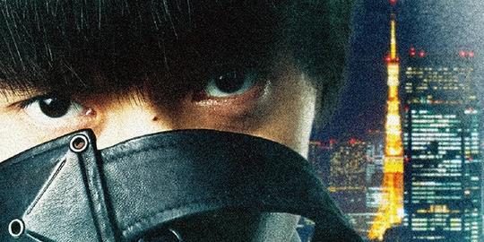 Tokyo Ghoul, Actu Ciné, Cinéma,