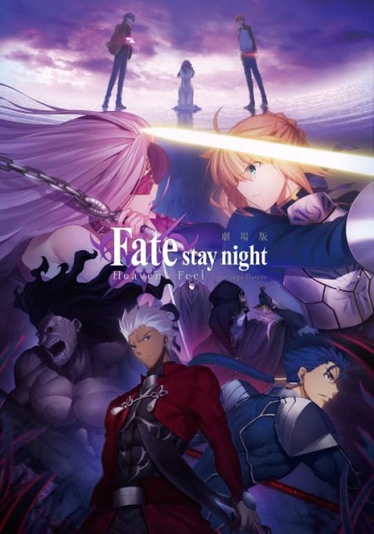 Fate/Stay Night : Heaven's Feel - I. Presage Flower, Actu Ciné, Cinéma, Ufotable,