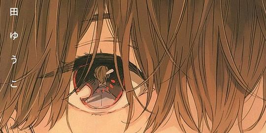 Critique Manga, Hearty, Manga, Taifu, Taifu Comics, Yaoi,