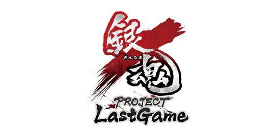 Gintama : Project Last Game, Bandai Namco, Actu Jeux Vidéo, Jeux Vidéo,