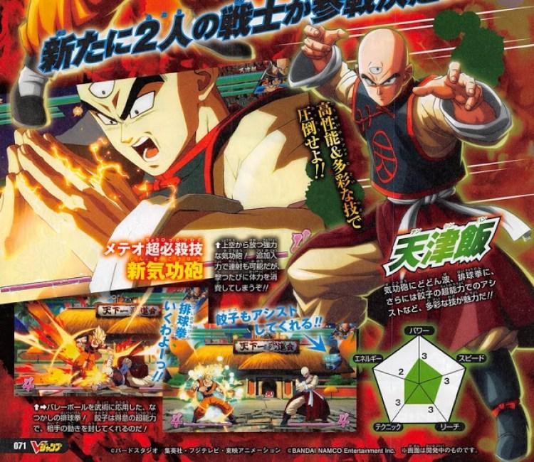 Dragon Ball Fighter Z, Bandai Namco, Arc System Works, Actu Jeux Vidéo, Jeux Vidéo, V Jump, Akira Toriyama,