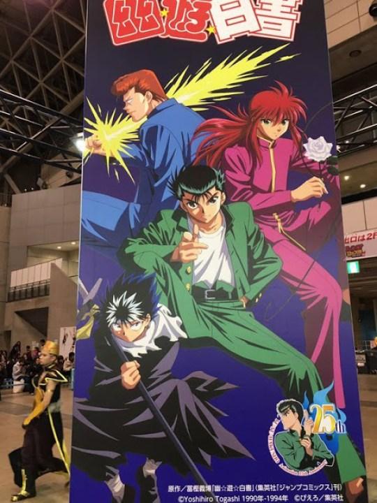 YuYu Hakusho, Actu Japanime, Japanime, Jump Festa 2018,