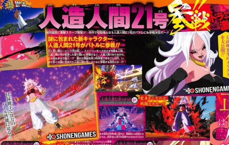 Dragon Ball FighterZ, Bandai Namco, V Jump, Actu Jeux Vidéo, Jeux Vidéo,