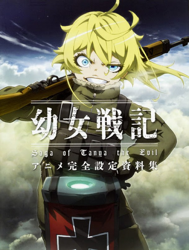 Actu Ciné, Cinéma, Tanya the Evil, Carlo Zen, Studio Nut, Actu Light Novel, Light Novel,