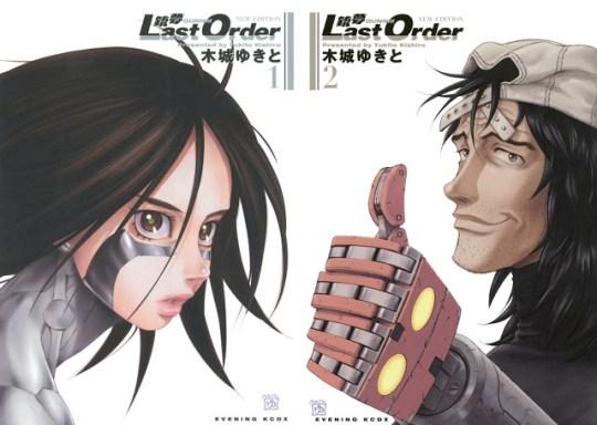 Gunnm Last Order, Manga, Actu Manga, Glénat, Yukito Kishiro,