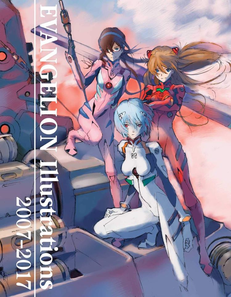Evangelion illustration collection 2007 2017 - nipponzilla
