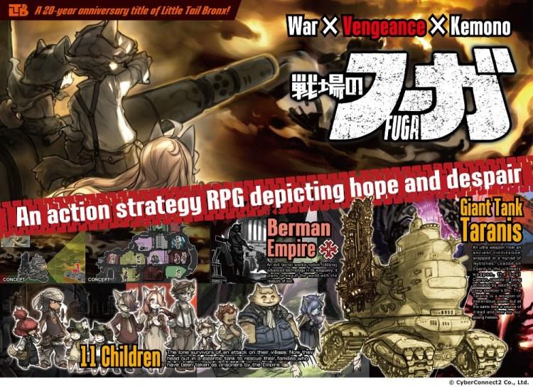 Fugue on the Battlefield par CyberConnect ! Plus d'informations à venir sur Nipponzilla, votre site d'actualités manga, anime et jeux videos !