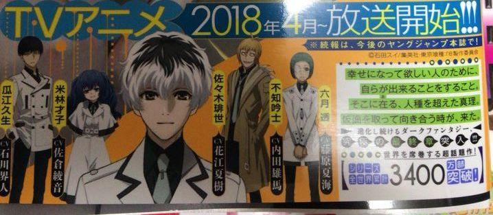 Le manga Tokyo Ghoul:re a débuté son arc final ! Découvez toute son actu sur Nipponzilla, le meilleur site d'actualité consacré aux mangas, animes, jeux vidéo et au cinéma