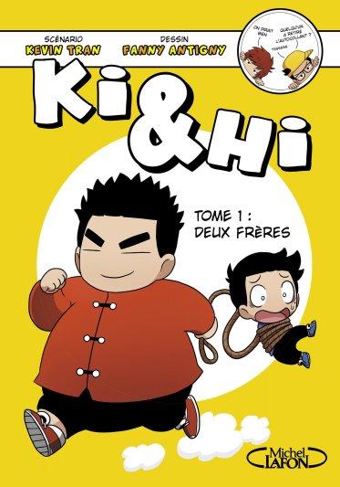 Michel Lafon et Shibuya Productions se lancent dans l'édition de manga
