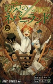 Seulement 16 ou 17 tomes pour The Promised Neverland