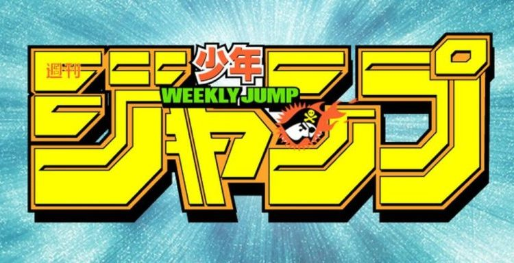 Des nouveaux mangas vont bientôt être prépubliés dans le Weekly Shônen Jump ! Suivez toute leur actu sur Nipponzilla, le meilleur site d'actualité manga, anime, jeux vidéo et cinéma