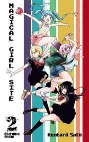 Un trailer pour l'adaptation en anime de Magical Girl Site 2