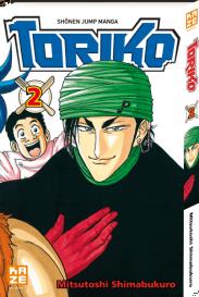 Suivez toute l'actu de Build King sur Nipponzilla, le meilleur site d'actualité manga, anime, jeux vidéo et cinéma