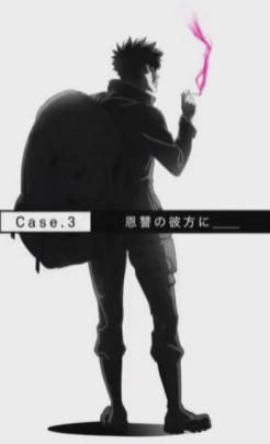 Un teaser de Psycho Pass : Sinners of the System a été dévoilé ! Suivez toute son actu sur Nipponzilla, le meilleur site d'actualité manga, anime, jeux vidéo et cinéma