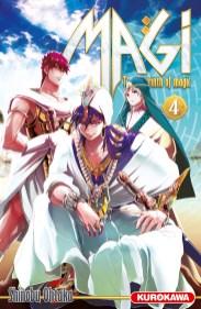 Suivez toute l'actu d'Orient et Shinobu Ohtaka sur Nipponzilla, le meilleur site d'actualité manga, anime, jeux vidéo et cinéma