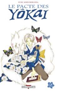 Suivez toute l'actu de Le Pacte des Yokaï sur Nipponzilla, le meilleur site d'actualité manga, anime, jeux vidéo et cinéma