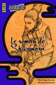 Suivez toute l'actu des romans Naruto et Boruto sur Nipponzilla, le meilleur site d'actualité manga, anime, jeux vidéo et cinéma