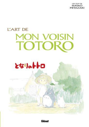Suivez toute l'actu du Studio Ghibli sur Nipponzilla, le meilleur site d'actualité manga, anime, jeux vidéo et cinéma