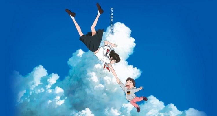 Suivez toute l'actu de Miraï : Ma petite sœur et Mamoru Hosoda sur Nipponzilla, le meilleur site d'actualité manga, anime, jeux vidéo et cinéma