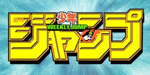 Suivez toute l'actu de Momiji no Kisetsu et Kimi wo Shinryaku Seyo! sur Nipponzilla, le meilleur site d'actualité manga, anime, jeux vidéo et cinéma