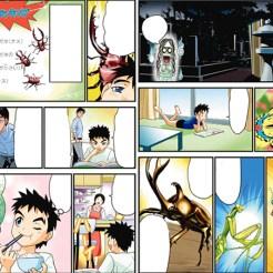 Suivez toute l'actu de Shogakukan-han Gakushu Manga Special Pokémon wo Tsukutta Otoko Tajiri Satoshi et Pokémon sur Nipponzilla, le meilleur site d'actualité manga, anime, jeux vidéo et cinéma