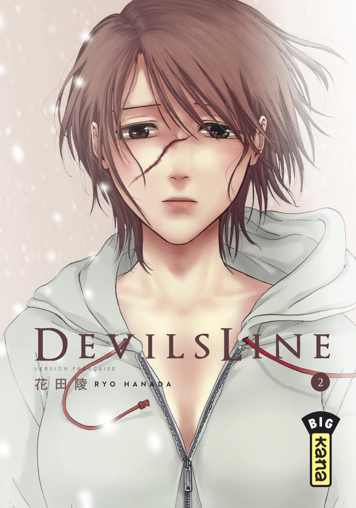 Devils Line Saison 2 Date De Sortie : devils, saison, sortie, Suite, Devil's, été, Annoncées, Nipponzilla