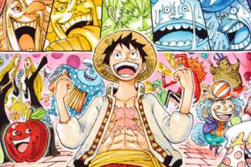 Suivez toute l'actu du One Piece Magazine sur Nipponzilla, le meilleur site d'actualité manga, anime, jeux vidéo et cinéma