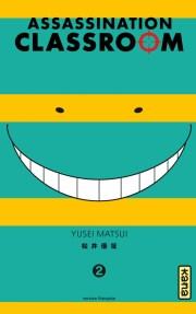 Suivez toute l'actu de Assassination Classroom et Yûsei Matsui sur Nipponzilla, le meilleur site d'actualité manga, anime, jeux vidéo et cinéma