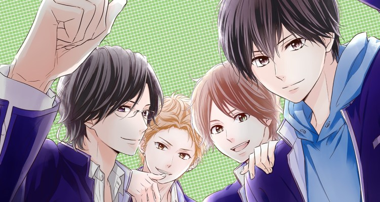 Lisez notre avis concernant le tome 3 de Waiting for Spring et suivez toute son actu sur Nipponzilla, le meilleur site d'actualité manga, anime, jeux vidéo et cinéma