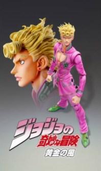 Suivez toute l'actualité de JoJo's Bizarre Adventure : Golden Wind sur Nipponzilla, le meilleur site d'actualité manga, anime, jeux vidéo et cinéma