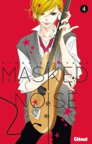 Suivez toute l'actu de Masked Noise sur Nipponzilla, le meilleur site d'actualité manga, anime, jeux vidéo et cinéma
