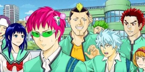 Suivez toute l'actu de la saison 3 de Saiki Kusuo no Psi Nan sur Nipponzilla, le meilleur site d'actualité manga, anime, jeux vidéo et cinéma