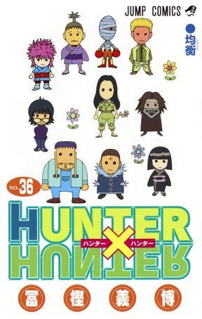 Suivez toute l'actu de Hunter x Hunter et Yoshihiro Togashi sur Nipponzilla, le meilleur site d'actualité manga, anime, jeux vidéo et cinéma