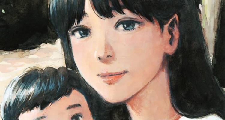 Suivez toute l'actu de Les Liens du Sang sur Nipponzilla, le meilleur site d'actualité manga, anime, jeux vidéo et cinéma