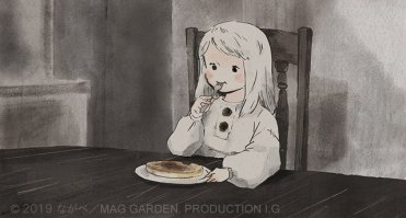 Suivez toute l'actu de L'Enfant et le Maudit sur Nipponzilla, le meilleur site d'actualité manga, anime, jeux vidéo et cinéma