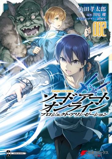 Suivez toute l'actu de Sword Art Online Alicization : War of Underworld sur Nipponzilla, le meilleur site d'actualité manga, anime, jeux vidéo et cinéma