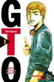 Suivez toute l'actu de Tôru Fujisawa et Red Data Planet sur Nipponzilla, le meilleur site d'actualité manga, anime, jeux vidéo et cinéma