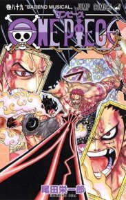 Le tome 89 de One Piece