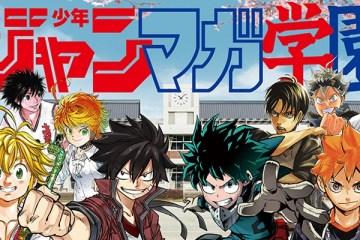 Suivez toute l'actu du J(ump) M(agazine) Gakuen sur Nipponzilla, le meilleur site d'actualité manga, anime, jeux vidéo et cinéma
