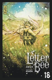 Suivez toute l'actu de Letter Bee et Hiroyuki Asada sur Nipponzilla, le meilleur site d'actualité manga, anime, jeux vidéo et cinéma