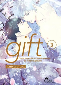 Gift Tome 3