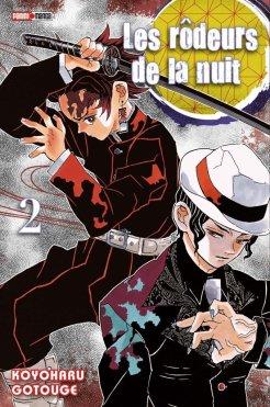 Suivez toute l'actu de Demon Slayer sur Nipponzilla, le meilleur site d'actualité manga, anime, jeux vidéo et cinéma