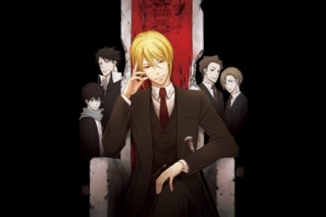 Suivez toute l'actu de Moriarty sur Nipponzilla, le meilleur site d'actualité manga, anime, jeux vidéo et cinéma