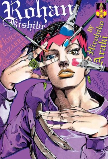 Suivez toute l'actu de Kishibe Rohan sur Nipponzilla, le meilleur site d'actualité manga, anime, jeux vidéo et cinéma