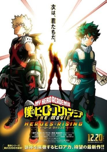 Suivez toute l'actu de My Hero Academia – Heroes : Rising sur Nipponzilla, le meilleur site d'actualité manga, anime, jeux vidéo et cinéma