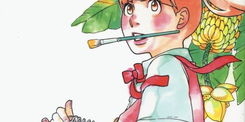 Suivez toute l'actu de Trait pour trait, dessine et tais-toi ! sur Nipponzilla, le meilleur site d'actualité manga, anime, jeux vidéo et cinéma